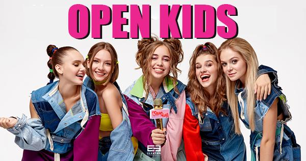 Open Kids флиртуют с Джастином Бибером в новом клипе «Новый Хит ... | 315x600