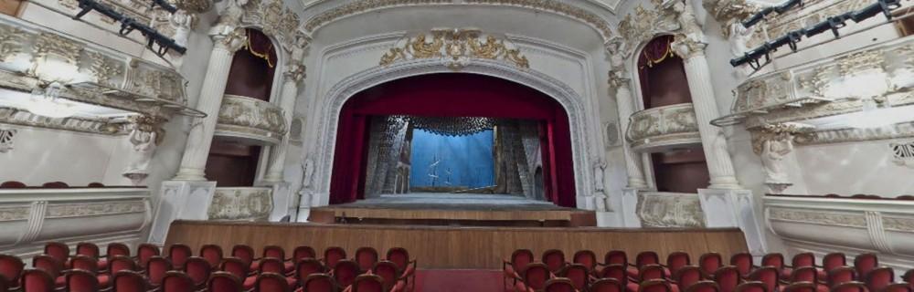 театр оперы и балета афиша билеты
