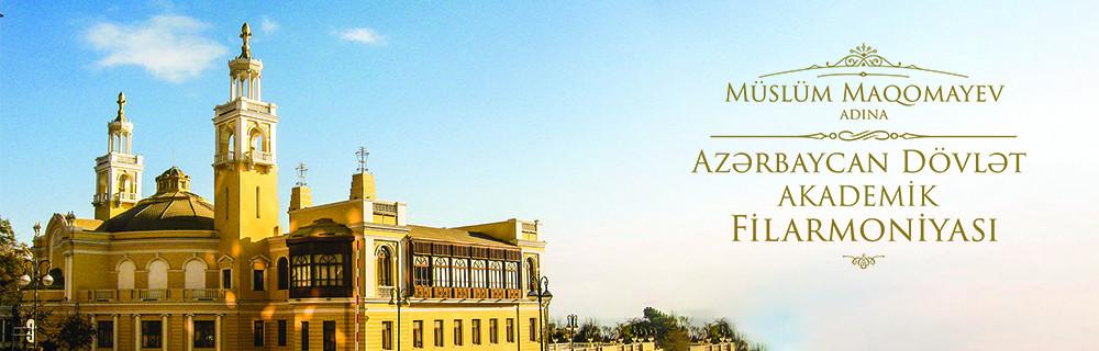 Azerbaijan State Academic Philharmonic Hall