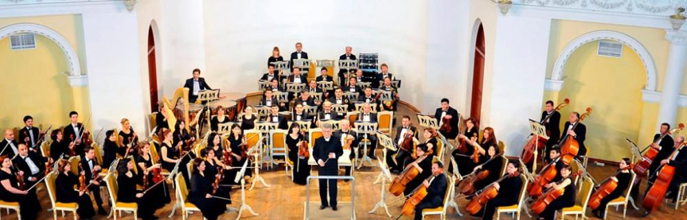 Azərbaycan Dövlət Akademik Filarmoniyası