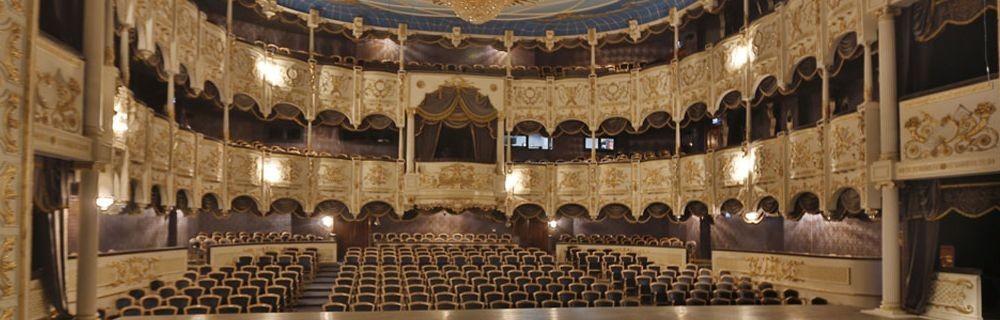 Azerbaijan State Academic Musical Theatre
